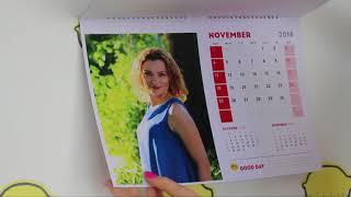 Календарь на 2018 год в подарок