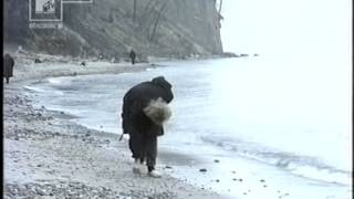 Papa Dance   Ocean Wspomnień 1986