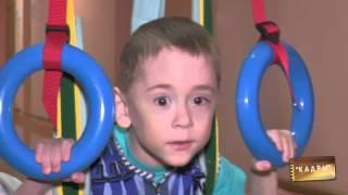 Кадры 90. Детский сад для детей с ограниченными возможностями