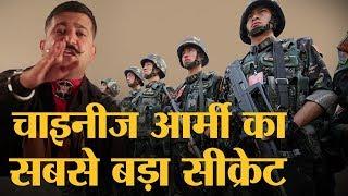 शिफू जी की वजह से बार बार हमारी सीमा में घुसते हैं चीनी सैनिक! | The Lallantop
