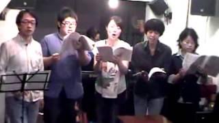 荻窪のライブカフェ「アルカフェ」による合唱企画「レッツ・オモコー!...