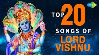Top 20 songs of Lord Vishnu   भगवन विष्णु के 20 भक्ति गीत   HD Songs   One stop Jukebox