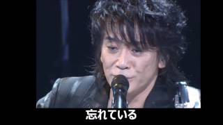 悲しみにさよなら 安全地帯 歌詞 Romaji 泣かないで ひとりで Nakanaide...