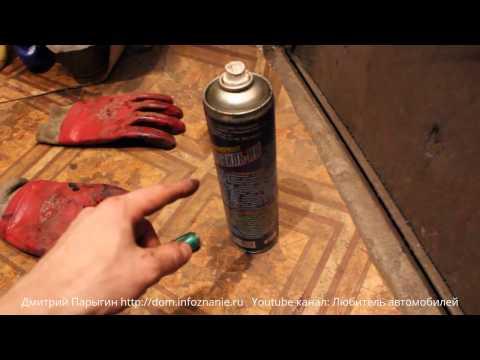 Мовиль, антикоррозионная обработка автомобиля - Смешные видео приколы