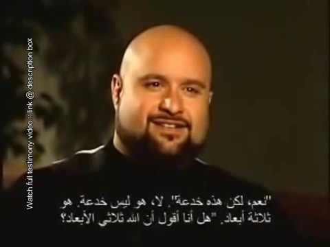 Muslims don't understand Trinity , Why ? :: Ex Muslim Dr Ergun Caner ,Testimony 2of2