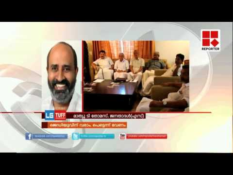 JD(S) in Kerala divided over merger with JD(U) - Editor's Hour