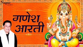 Download Hindi Video Songs - Sukh Karta Dukh Harta   Anup Jalota   Ganpati Aarti   Devotional Songs   Nupur Audio