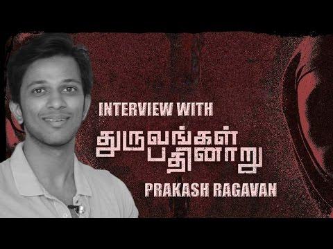 D16 Constable Gowtham Journey Till Date - Interview With Prakash Ragavan #சினிமாக்காரன் #Epi-3