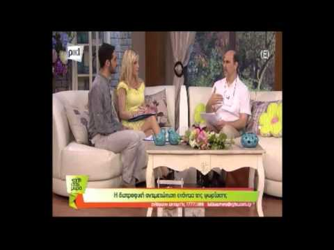 Chronic Diseases and Holistic Medicine - Part 2