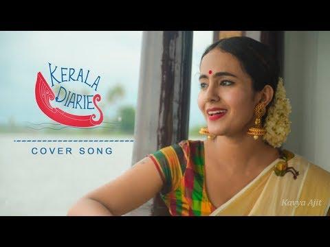 Shyamasundara Ft. Kavya Ajit | Kerala Diaries