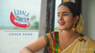 Shyamasundara kera kedara bhoomi Ft. Kavya Ajit | Kerala Diaries | Vishnu Udayan
