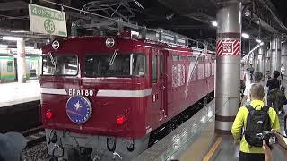 2019.7.20寝台列車カシオペア号(上野駅)【夏休み】