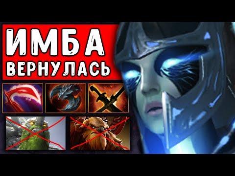 ТОП-1 КЕРРИ ВЕРНУЛСЯ! ФАНТОМКА vs ТАНКИ | PHANTOM ASSASSIN DOTA 2