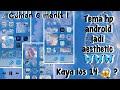 CUMAN 6 MENIT nge ubah tema hp android jadi aesthetic kaya iOS 14 !!