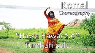 Hawa Hawai 2 Song Dance Choreography | Komal Nagpuri Video | Best Hindi Songs For Dancing