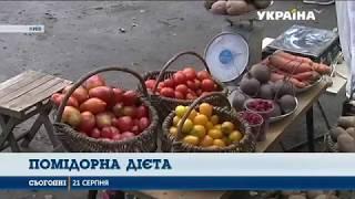 Світ шаленіє від нової томатної дієти