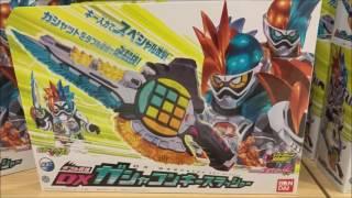 仮面ライダーエグゼイド ダブル装填 DXガシャコンキースラッシャー (3) ...