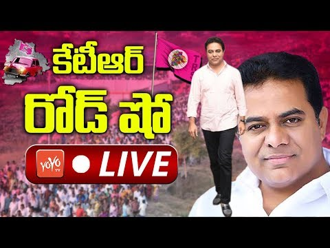 KTR Road Show LIVE | TRS Public Meeting in Maheshwaram | Telangana | YOYO TV Channel