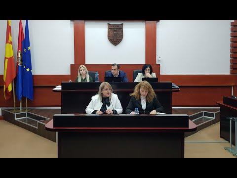 48 Седница на Совет на Општина Велес 24.12.2019