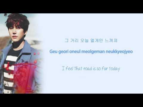 Kyuhyun - 밀리언조각 (A Million Pieces) lyrics (Hangul/Romanization/English)