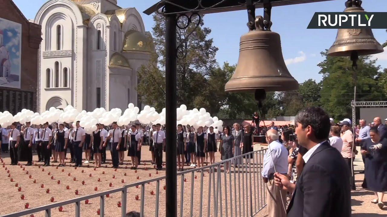Траурная церемония в Беслане