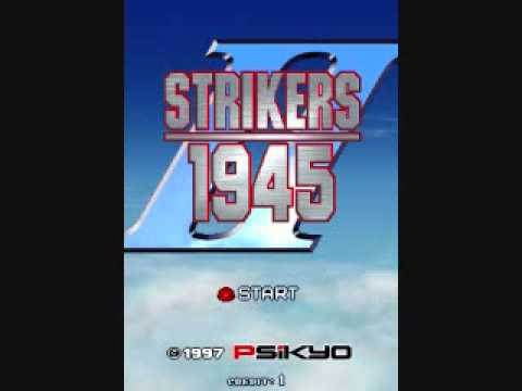 Repeat Strikers 1945 III - A Hysteric Woman Goes Over the