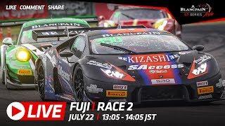 Race 2 - Fuji - Blancpain GT Series Asia thumbnail