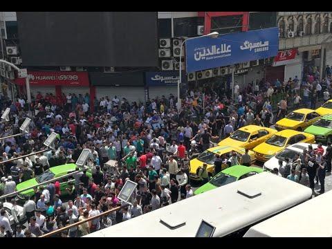 احتجاجات شعبية ايرانية بعد انهيار العملة  - نشر قبل 1 ساعة