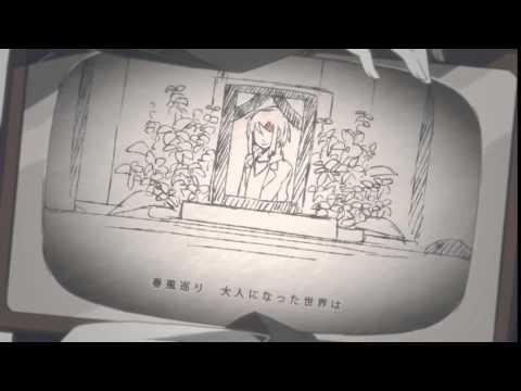 Ayano no koufuku riron [Soraru]