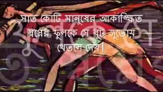 shimul mustapha barbara asad chowdhury