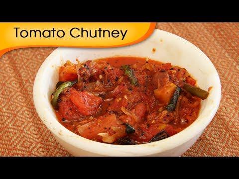 How To Make Tomato Chutney | Quick & Easy Chutney Recipe | Annuradha Toshniwal