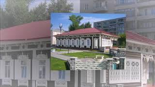 Город  Куйбышев Новосибирской области