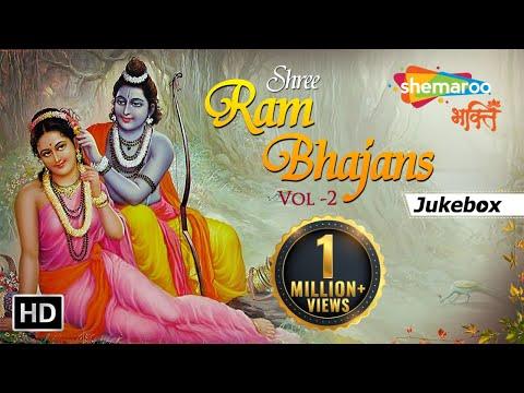 Ram Navami Special Songs | Best Rama Navami Bhajans | राम नवमी स्पेशल