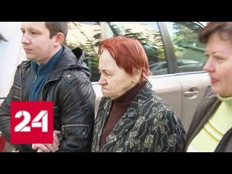 СК РФ взял под контроль историю с пенсионеркой, у которой отобрали квартиру - Россия 24