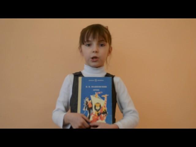 Изображение предпросмотра прочтения – СветланаПодкина читает произведение «Послушайте! (Послушайте! Ведь, если звезды зажигают…)» В.В.Маяковского