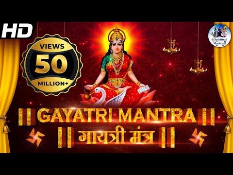 Famous Powerful Gayatri Mantra 108 Times | Om Bhur Bhuva Swaha | गायत्री मंत्र  | ओम भूर भुवा स्वाहा