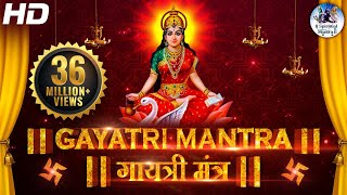Знаменитая мощная Гаятри мантра 108 раз | Ом Бхур Бхува Сваха | Гаятри мантра