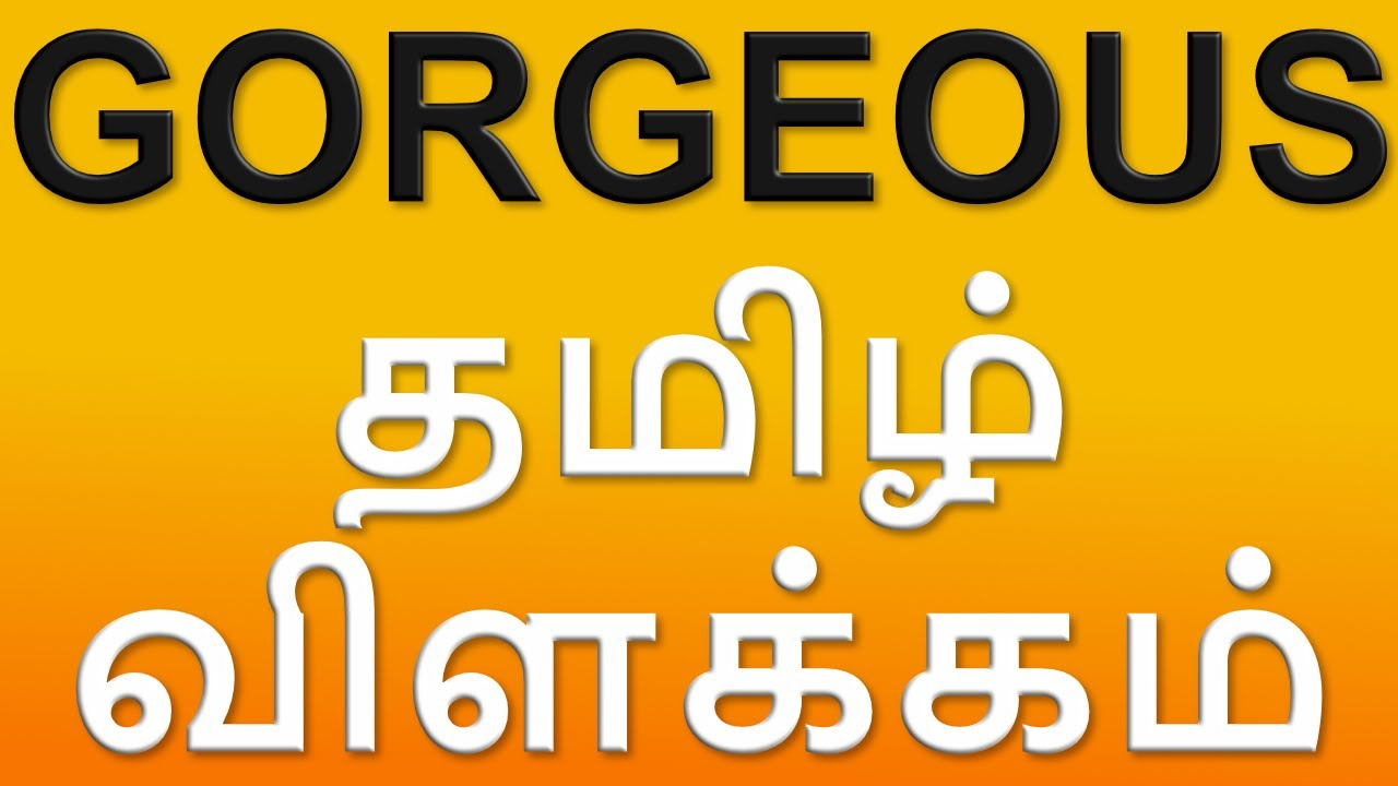 What Is Gorgeous   Meaning In Tamil With Examples