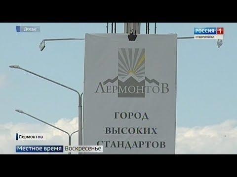 Владимир Макаров об энергетическом кризисе в Лермонтове