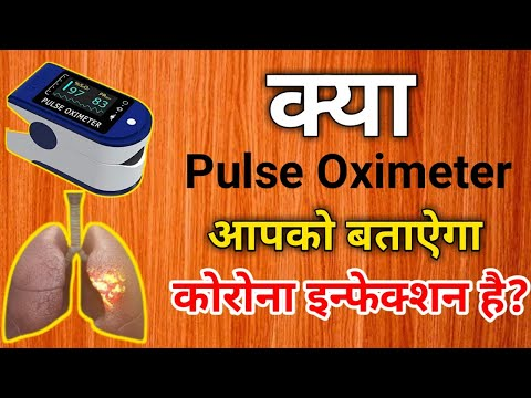 pulse-oximeter.पल्स-ऑक्सीमीटर-|-normal-spo2-level-|-how-to-check-spo2-(oxygen)-level-|-how-to-use