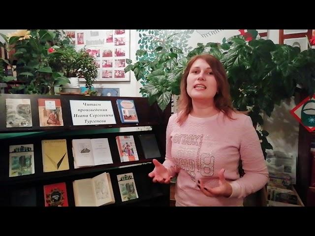Изображение предпросмотра прочтения – ВалентинаЧернова читает произведение «Стихотворение в прозе. Довольный человек» И.С.Тургенева