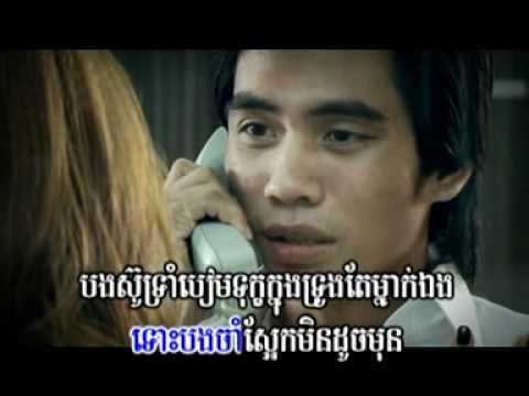 Bigman Vcd Vol 08-Kom pyea Yeam Som Rok Toek Phneok