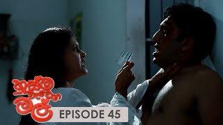 Husma Watena Mal   Episode 45 - (2019-09-08)   ITN Thumbnail