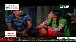 Sonar Pakhi Rupar Pakhi natok Part 39 (সোনার পাখি রূপার পাখি পর্ব ৩৯ ) |