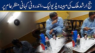 Exclusive! Complete Leaked Video of Allegedly Of  Arshad Malik by Maryam Nawaz