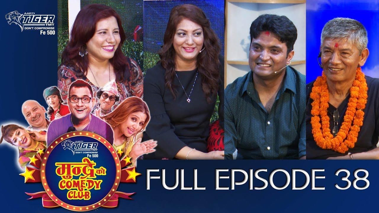 Mundre ko comedy club 38 Madan Krishna and Shrestha and Yaman Shrestha by Aama Agnikumari Media