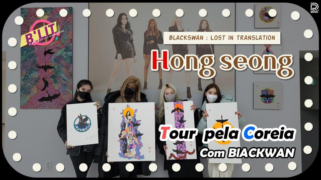 Tour pela Coreia com BLACKSWAN #09. Hongseong