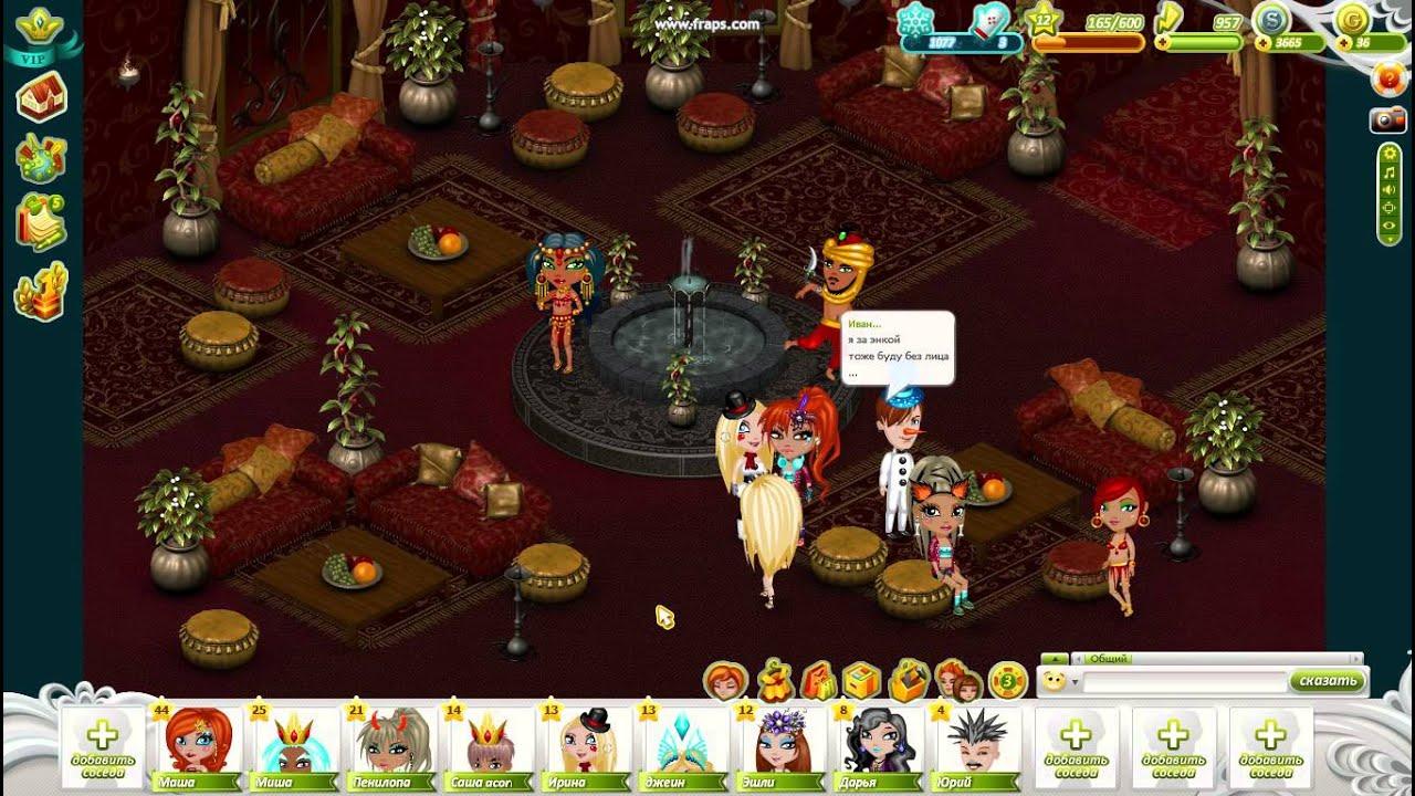 картинки из игры аватария комната вип в аватарии обзору подбору