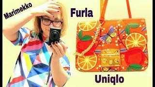 Красивая женщина, Marimekko в Uniklo, классная Furla, вкусняшки! Петербург - vlog.
