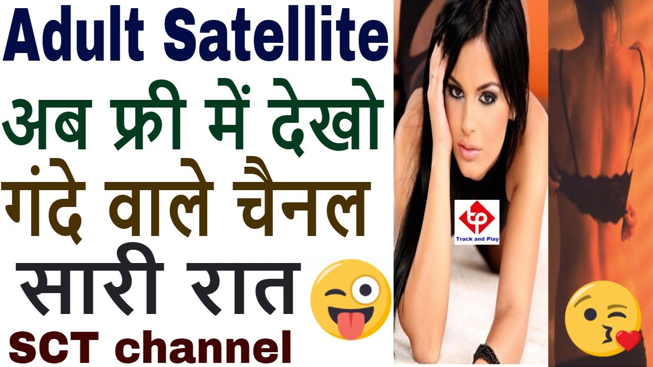 Subsribe to adult satelite shows